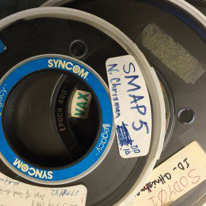 The Library of Congress' collection of geographic history includes this magnetic tape containing an early version of SYMAP, one of the first computer cartography programs developed at the Harvard Lab. (Credit: Geography and Map Division, Library of Congress)