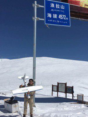 sirius_altitude_record_2016